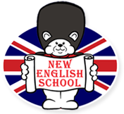 New English School